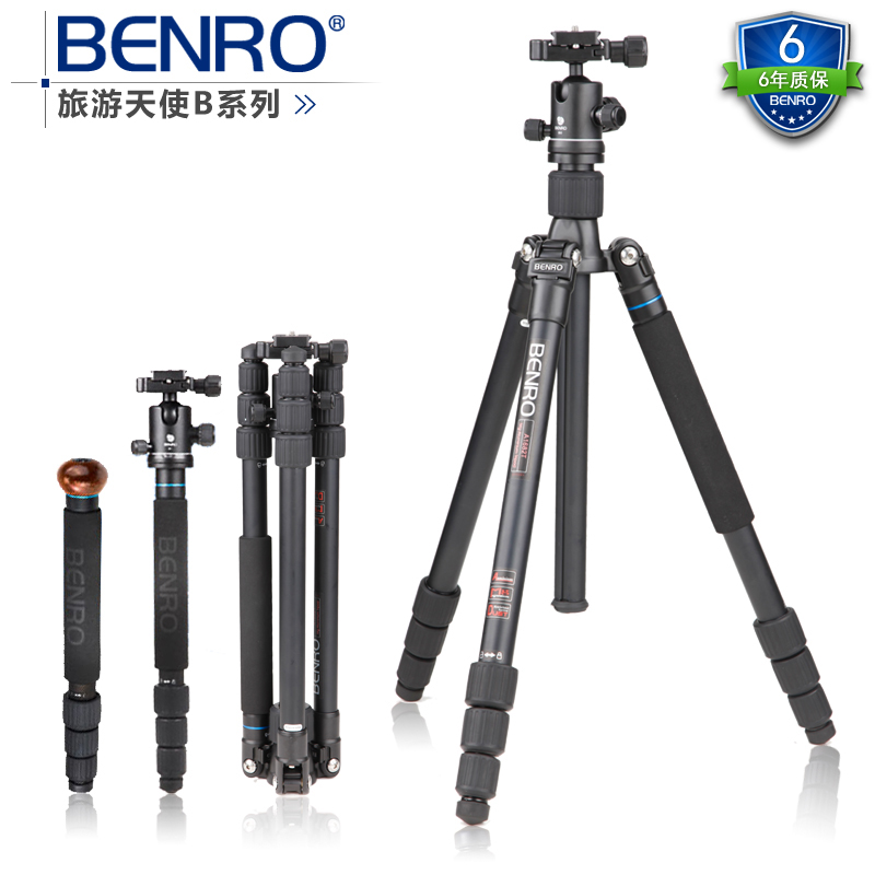 Benro A2682TB1 Tripod Aluminum Tripod Kit Monopod For Camera With B1 Ball Head Carrying Bag Max Loading 12kg DHL Free Shipping dhl new gopro benro a373ts6 s6 hydraulic ball head dual bird watching tripod camera photography tripod wholesale