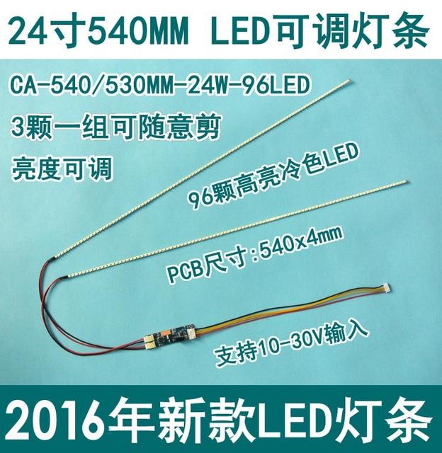 Бесплатная доставка. Статья дюймов от 15 до 24 дюймов Универсальный ЖК-светодио дный дисплей светодиодные фонари изменить светодио дный ЖК-дисплей LED upgrade kit Регулируемая яркость 540 мм