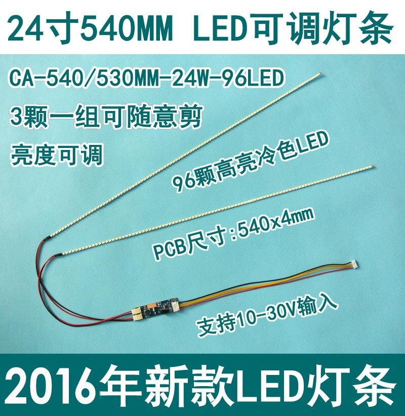 Livraison gratuite. L'article 15 à 24 pouces universel LCD LED lumières changer LCD LED kit de mise à niveau luminosité réglable 540mm