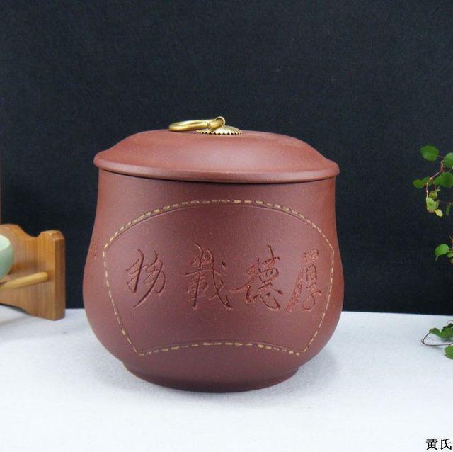 Исин оптовая продажа прямых изготовления продавая фиолетовый чай оптовая продажа танк заполнены на 1.5 фунтов полный смешанная серия