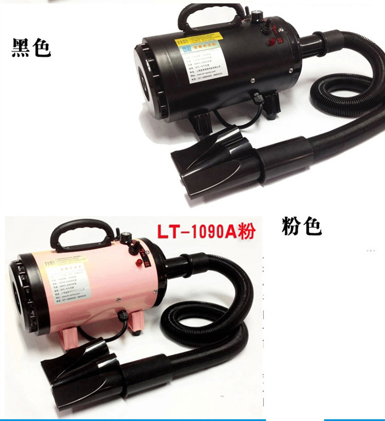 Free Shipping Pet Water Blowing Machine Pet Dedicate Hair Dryer for Cat Dog with Low Noise Easy To Operate Pink Yellow Pet Dryer