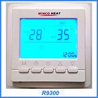 R9300