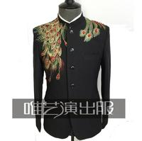 men suits designs diamond eacock tail stage costumes for singers men sequin blazer dance clothes jacket star style dress punk