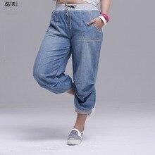 2018 summer women jeans  harem pants plus size loose trousers for women denim pants Capris   6XL