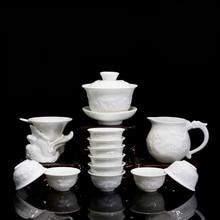 Bone China Keramik Kung Fu Tee-Set Geschenk Relief Drachen porzellan 14 stücke von Tee Anzug mit Gaiwan Tee Tassen W $