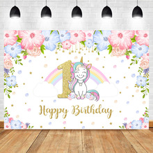 1st Birthday Unicorn Background Rainbow Flower Stars Decoration Photography Girl Children PartyBackdrops