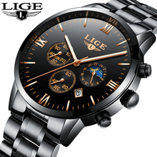 цены на LIGE Men Watches Luxury Brand Mens Sport Quartz Watch Man Waterproof Mesh belt Business Clock Male Wrist Watch Zegarek Mesk+Box  в интернет-магазинах