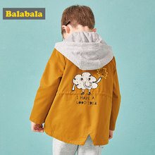 Balabala jacket for a boy with hat Children's jacket for toddler kid Medium and long clothes with Cartoon print on the back(China)