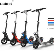 Daibot Kick Scooter Bike Two Wheel Electric Scooters 8 Inch 36V Single Motor 250W Folding Portable Electric Scooter Adult