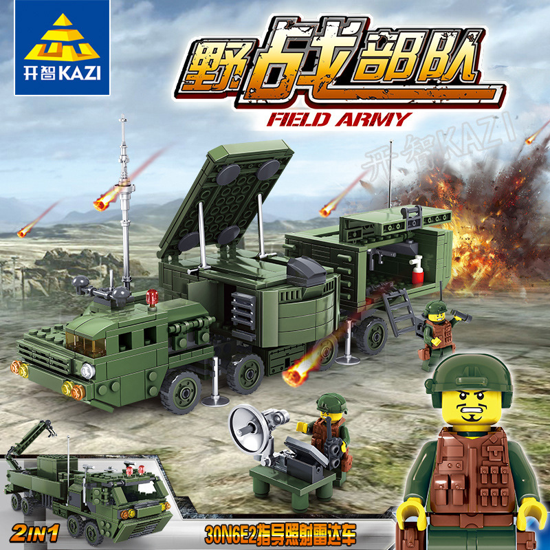 KAZI Building Blocks K84037+ Military Battlefield Model Building Kits Model Toy Bricks Toys Hobbies Blocks kazi building blocks k87011 608pcs pirates black pearl model building kits model toy bricks toys hobbies blocks