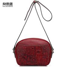 2017 New genuine leather women bag nation style embossing fashion retro casual women shoulder messenger bag