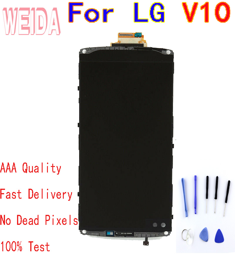 For <font><b>LG</b></font> <font><b>V10</b></font> H900 LCD <font><b>Display</b></font> Touch Screen Digitizer Assembly Frame with free tool image