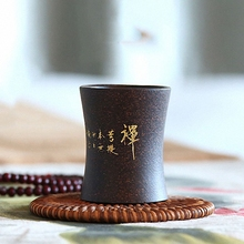 PNNY 60ML Yixing Purple Clay Zen Tea Cup Sand Heat Resistant Ceremony Accessories Crafts