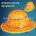 Bamboo preparation of safety cap summer luxury breathable cool style bamboo hat construction site manufacturers wholesale