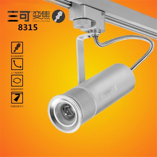 High Quality 15w Zoom Led Track Lighting Cob Light Brand Chip For Studio Museum Art Spotlight