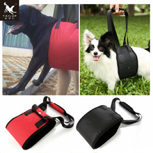 TAILUP 5Colors Portable Dog Lift Support Auxiliary Belt Rehabilitation Harness Assist Sling For Elderly and Sick Pet S- XL