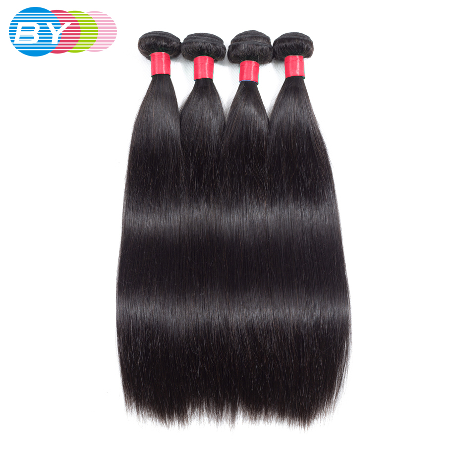 BY Hair Extension Straight Hair Bundles Natural Color 8 26 inches 100 Remy Brazilian Hair Weave