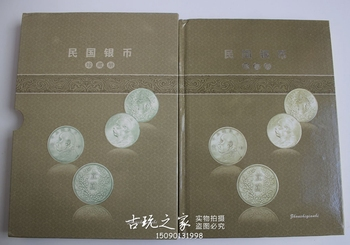 18pc Fine imitation silver coin collection of wholesale silver dollar commemorative COINS in the republic period silver COINS