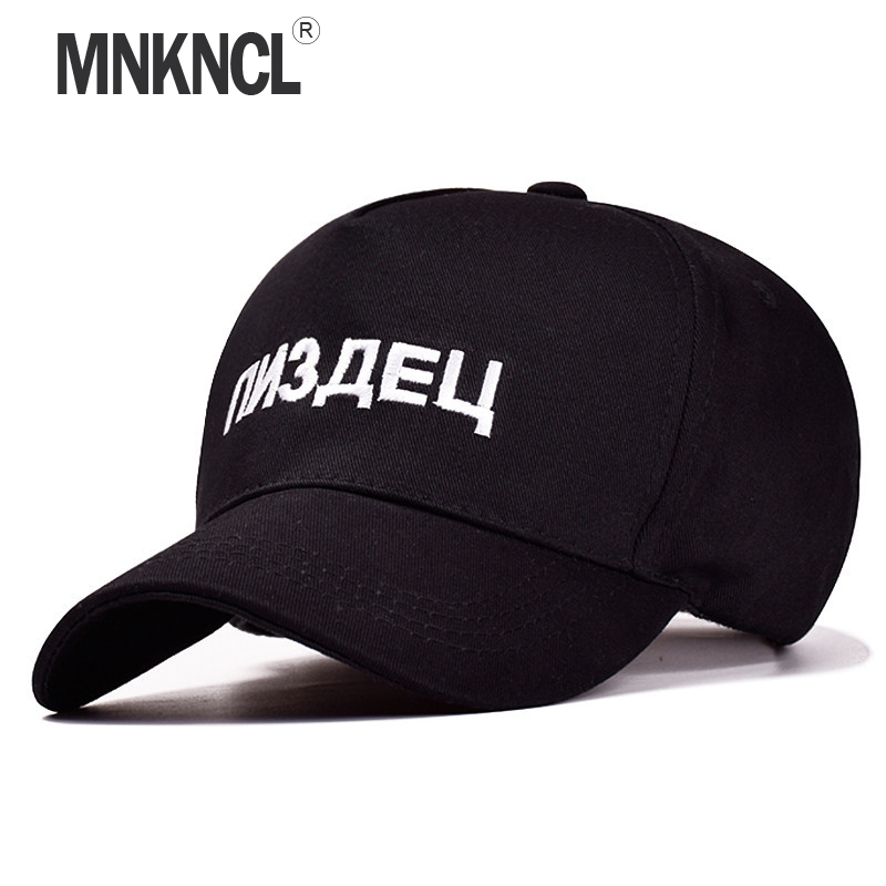 2018 New Fashion High Quality Brand Russian Letter Snapback Cap Cotton Baseball Cap For Men Women Hip Hop Dad Hat Bone Garros wholesale spring cotton cap baseball cap snapback hat summer cap hip hop fitted cap hats for men women grinding multicolor