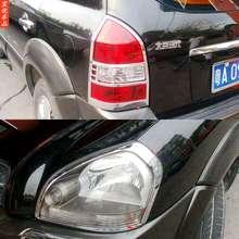 ABS Хром Передняя + Задняя Крышка лампы лампа для 2005-2012 Hyundai Tucson стайлинга Автомобилей