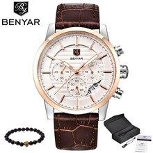 Benyar Для мужчин часы лучший бренд класса люкс кварцевые часы Для мужчин S Спорт Мода Аналоговый Кожаный ремень мужской наручные часы Новый Водонепроницаемый часы xfcs