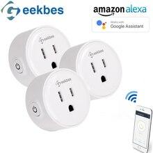 Original 1Pcs/2Pcs/3Pcs US Plug Geekbes S07 Smart Socket WiFi Mini Plug APP Remote Control Timing Socket Works With Alexa White
