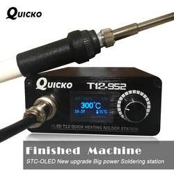 Быстрый нагрев T12 паяльная станция электронная сварка гладить 2018 новая версия STC T12 цифровая литиевая батарея паяльник T12-952 QUICKO
