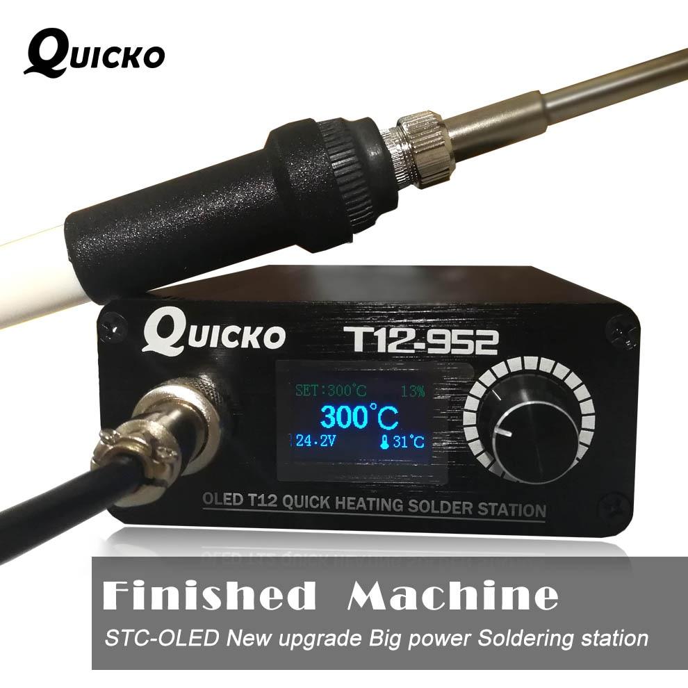Паяльная станция T12 с быстрым нагревом, электронный сварочный паяльник, новая версия 2020, STC T12 OLED цифровой паяльник T12-952 QUICKO