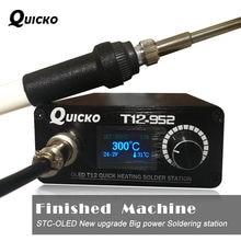 Szybkie ogrzewanie T12 stacja lutownicza spawanie elektroniczne żelazko 2020 nowa wersja STC T12 OLED cyfrowa lutownica T12-952 QUICKO