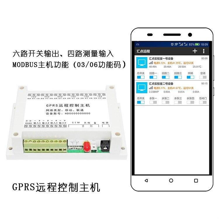 Mobile GPRS Remote Controller Data Acquisition Liquid Level Current Monitoring