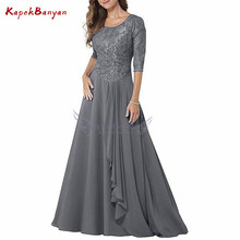Half Sleeves Chiffon Mother of The Bride Dresses Zipper Lace Pleated Evening Dresses A-line Floor Length Formal Dress