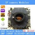 """МПК 1080 P 1920x1080 1/2. 8 """"CMOS Hi3516D + SONY IMX322 IP CCTV камеры совета модуль + HD ИК-двойной переключатель фильтра"""