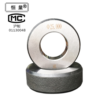 Shanghai constant high precision smooth ring gauge diameter ring gauge ring gauge light proof calibration ring gauge specificati фото