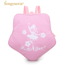 1Pc Star Design Pink Ballet Bags For Girls Printed Child Backpack Dance Ballerina Kids Bag Princess