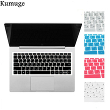 Silicone Russian Keyboard Cover for Xiaomi Mi Notebook Air 12.5 13.3 Pro 15.6 Laptop Protective Film 12 13