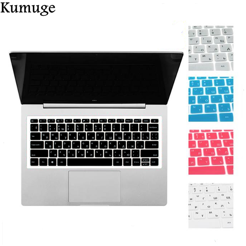 Silicone Russian Keyboard Cover for Xiaomi Mi Notebook Air 12.5 13.3 Pro 15.6
