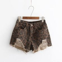 39057033e7 Mulheres Oco Vintage Fora Shorts Jeans Bolso Leopardo Do Punk Buraco  Cintura Alta Shorts Casual Sexy