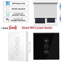ЕС/Великобритания 110-250 В WiFi выключатель электрических штор Сенсорное приложение Samrt жизнь Голосовое управление Alexa Echo для механического ограничения занавес двигателя