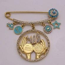 AYATUL KURSI Allah Al Qalam Stainless steel brooch islam muslim baby pin