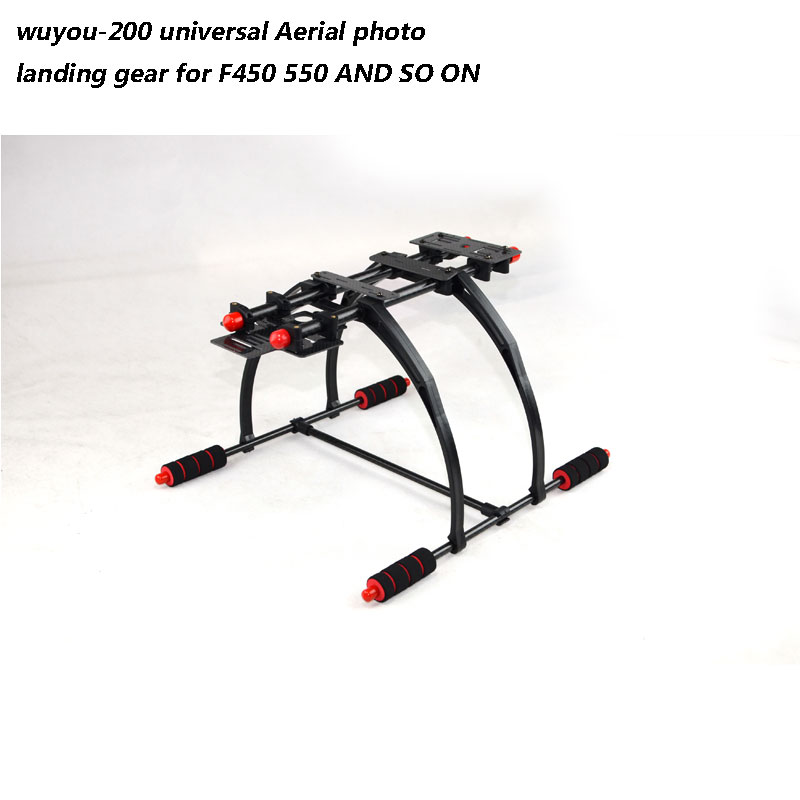 rc airplane quadcopter multicopter wuyou-200 Glassfiber landing gear skid for f450 500 frame f450 quadcopter frame kit quadrocopter kit f450 pcb arm w black landing gear skid for f450 f550 sk480 fpv multicopter kk mk mwc