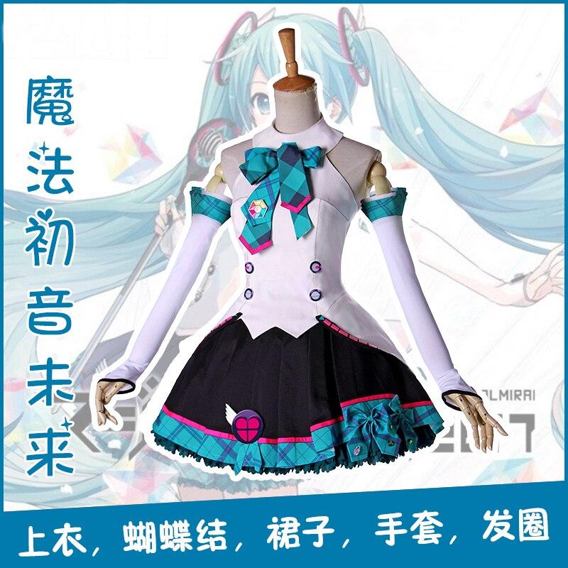 2018 New Arrival Vocaloid Cosplay Costume Hatsune Miku Cosplay Costume Magical Mirai Uniform Dress Halloween Costume
