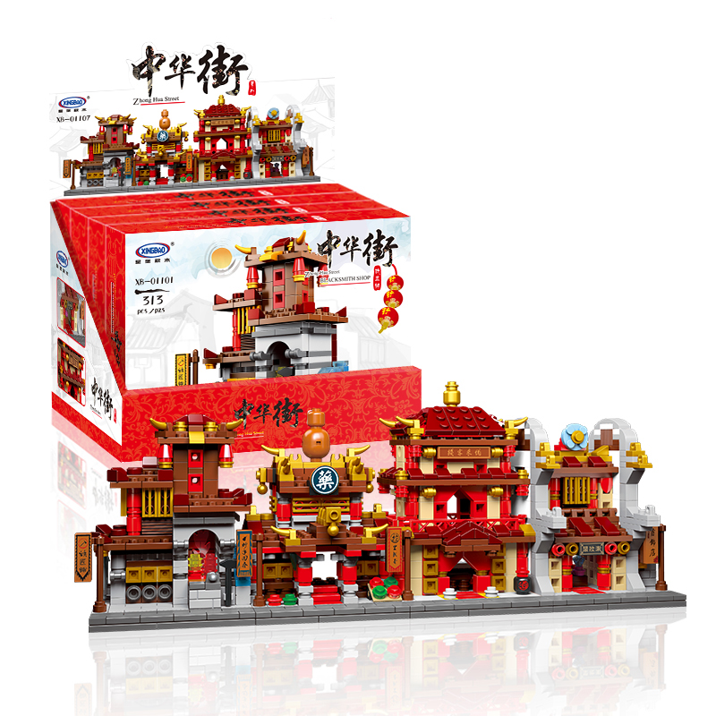 XingBao 01101 Building Blocks Zhonghua Stree China Inn Jewelry Shop Blacksmith Shop Pharmacy Building Bricks Blocks
