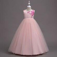 Детская модная праздничная одежда для подростков платье для девочек 4-13 лет с вышивкой и вырезом лодочкой цвета шампанского, белого, мятного и лавандового цветов