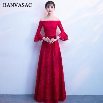Banvasac 2018 Sweetheart Velour Sexy Split Sirena Vestidos