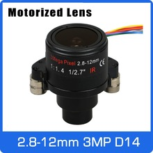 Motor 3Megapixel  Varifocal CCTV Lens 2.8 12mm D14 Mount With Motorized Zoom and Focus For 1080P/3MP AHD/IP Camera Free Shipping