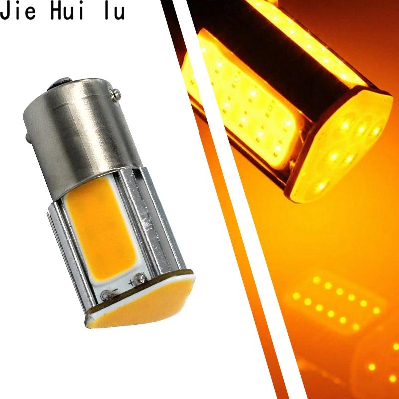 цена на Super bright 1156 LED Ba15S P21W Bau15s Wedge 4 cob Led Car Light White Brake Reversing Bulb Turn signal DRL Tail Lamp DC 12V