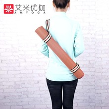 2mm thickness anti-sliding strong natrual rubber travel yoga mat with carry bag