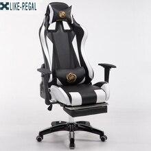 кресло Бытовая Офис Boss /стул компьютера/удобные перила дизайн/Высокое качество шкив
