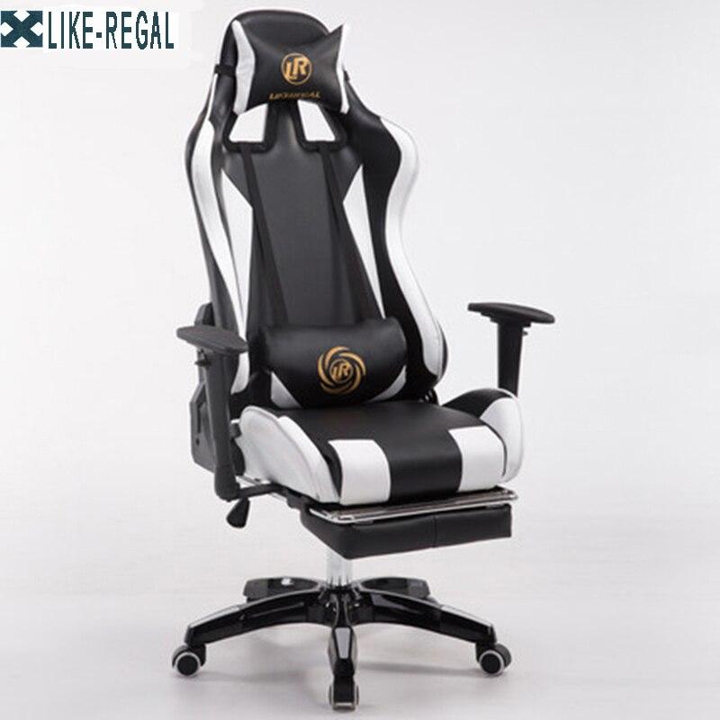 Ménage Bureau patron Chaise/Chaise D'ordinateur/Confortable main courante conception/Haute qualité poulie Jeu