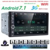 Quad Core Pure Android 7 1 AutoRadio Universal Car NO DVD Player PC Tablet Double 2din